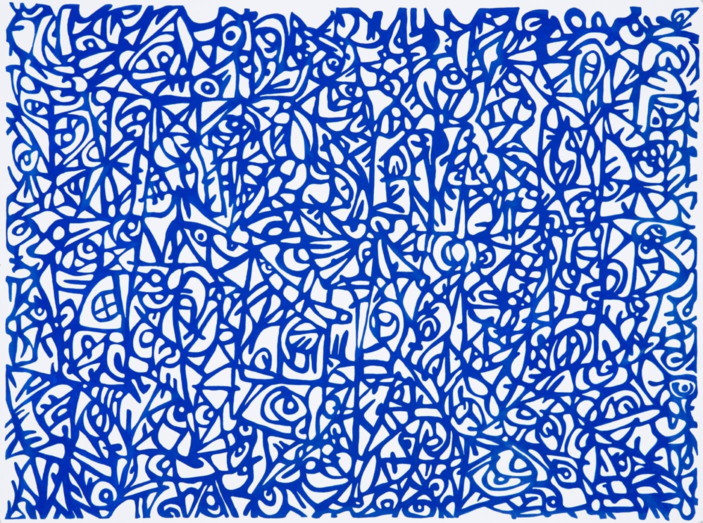 Peintures - Romain Denis - 13